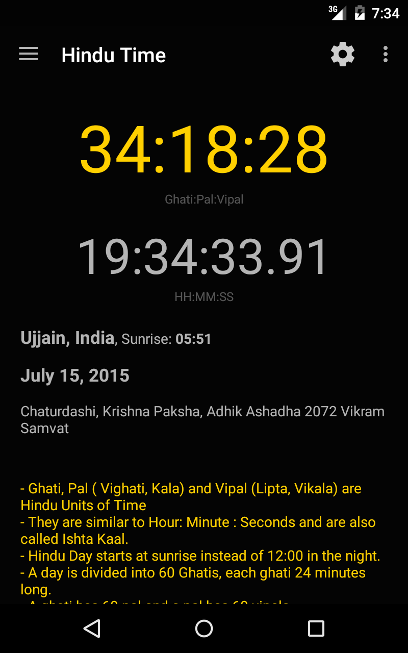Hindu Calendar Screenshot 11