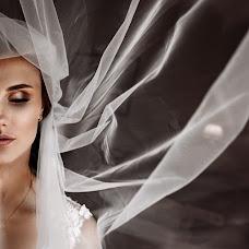 Hochzeitsfotograf Katya Voytukhovich (1806katy). Foto vom 08.09.2019