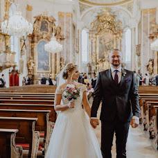 Nhiếp ảnh gia ảnh cưới Yuliya Milberger (weddingreport). Ảnh của 11.12.2018