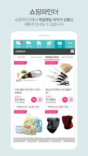 택배파인더 - 로지아이,택배배송조회,택배포인트,택배예약 screenshot 05