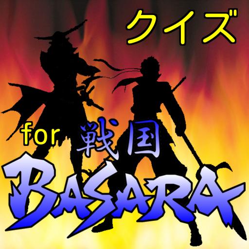 娱乐の検定クイズfor戦国BASARA LOGO-記事Game