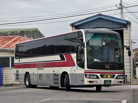 阪急バス「よさこい号」 2891 桟橋高知営業所バス停入線