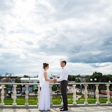 Wedding photographer Natalya Feofanova (NataliFeofanova). Photo of 11.09.2016