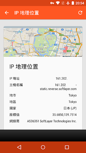 Acer Portal 3.01.2014 - 下載