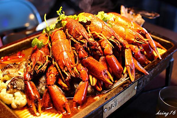 水貨炭火烤魚*怪獸級麻辣小龍蝦烤魚 火鍋 中和美食 台北特色餐廳