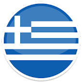 Greek Music Radio Stations