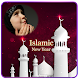 Download Islamic Photo Frames HD For PC Windows and Mac