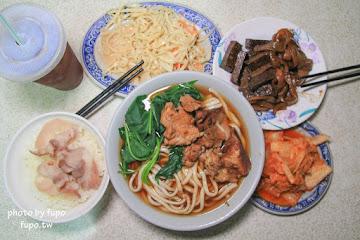 林記新加坡肉骨茶