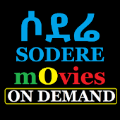 Sodere On Demand