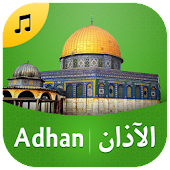 Athan Salat prayer Ringtones APK for Nokia
