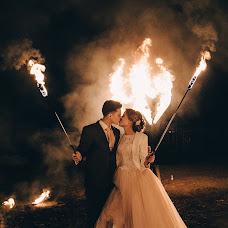 Wedding photographer Ekaterina Voronyuk (EVoronyuk). Photo of 25.07.2016