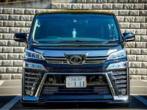 ヴェルファイア AGH30W 後期 Z-Gエディションのカスタム事例画像 あいうえ太田さんの2020年08月19日06:47の投稿