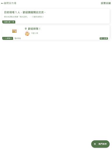 Nooker. 動物森友會攻略 / 動森圖鑑 screenshot 6