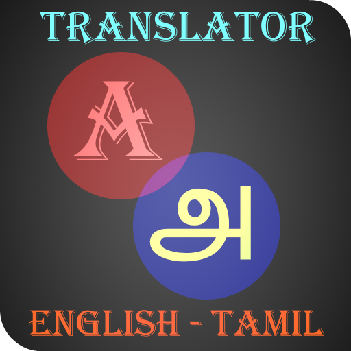 Tamil-English Translator - Apps on Google Play