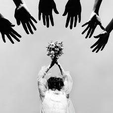 Wedding photographer Yuliya Pandina (Pandina). Photo of 26.04.2018