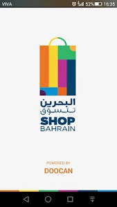 Shop Bahrain screenshot 0