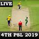 ألعاب الـ PSL الرابعة لعام 2019 ؛ يعيش مباراة الكريكيت PSL