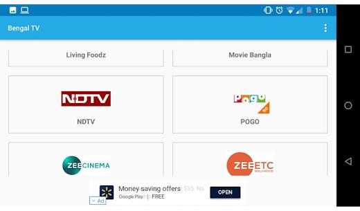 TV Bengal (বাংলা টিভি)- All Live TV 10