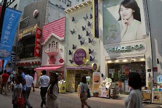 Photo: Cosmetics is something Koreans love!