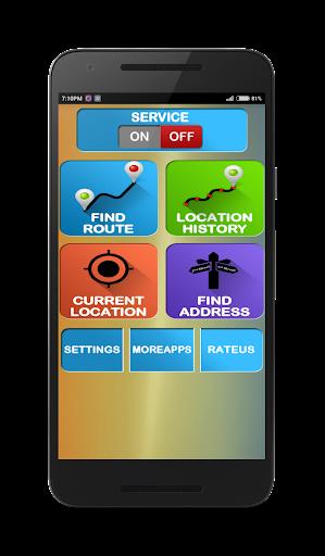 玩通訊App GPSロケーション履歴の追跡免費 APP試玩