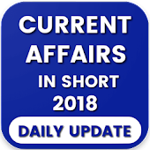 Current Affairs - 2018 Daily Update
