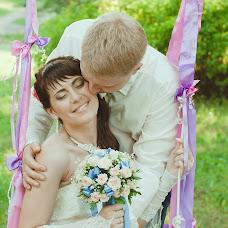 Wedding photographer Ekaterina Kiseleva (Skela). Photo of 19.09.2015