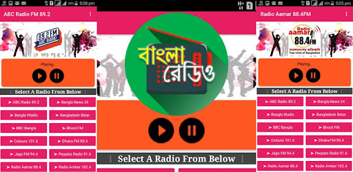 Top Bangla Radio - by Coolsoft Media - Entertainment