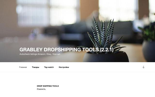 Extends Drop Grabley Net