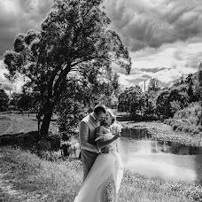 Wedding photographer Viktoriya Antropova (happyhappy). Photo of 15.05.2018
