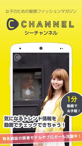 頭の体操 - Google Play の Android アプリ