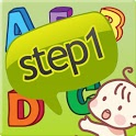 Toddler English Setp 1 EzNet icon