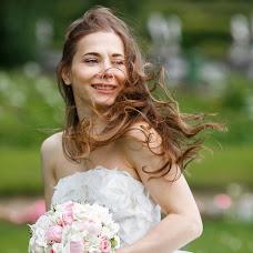 Wedding photographer Andrey Pronin (pronito). Photo of 10.05.2018