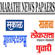 Marathi New.. file APK for Gaming PC/PS3/PS4 Smart TV