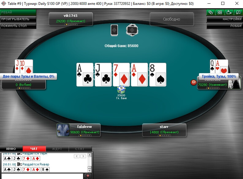 PokerMira игровой стол