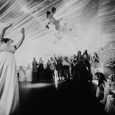 Düğün fotoğrafçısı Rodrigo Ramo (rodrigoramo). 09.05.2019 fotoları