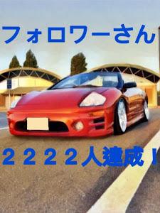 エクリプススパイダー D53A 2005年式 GTSのカスタム事例画像 🌵サボテン🌵さんの2018年12月31日21:02の投稿