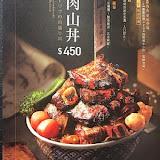 開丼 燒肉vs丼飯(環球板橋車站店)