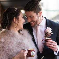 Hochzeitsfotograf Marina Schneider (truelovephoto). Foto vom 24.01.2017