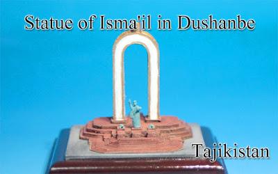 Statue of Isma'il in Dushanbe ‐Tajikistan‐