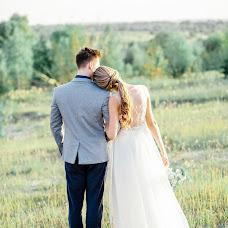 Wedding photographer Arina Fedorova (ArinaFedorova). Photo of 22.08.2017