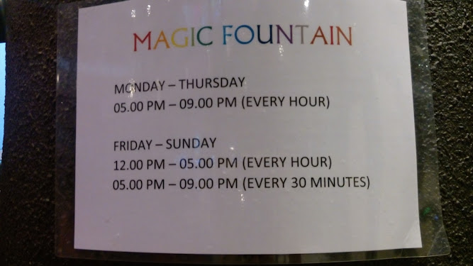 magic fountain aeon mall