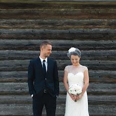 Wedding photographer Irina Afanaseva (irishaafanasyeva). Photo of 18.03.2015
