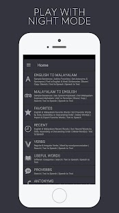 English Malayalam Dictionary - Free and Bilingual Screenshot