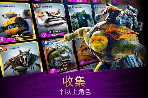 玩免費動作APP|下載忍者神龟:传奇 app不用錢|硬是要APP