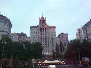 Photo: Kiev