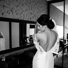 Wedding photographer Olga Cekhovaya (ponfi). Photo of 18.04.2017