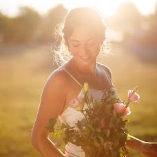 Wedding photographer Mauro Eliana (maurocastro). Photo of 21.05.2018