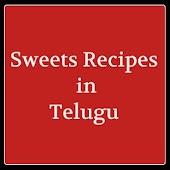 Sweets Recipes in Telugu