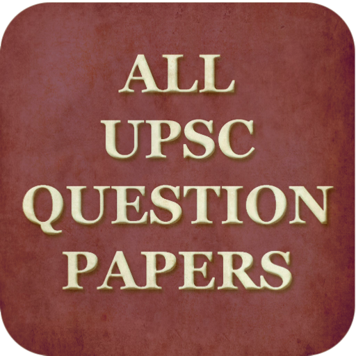 UPSC Question Papers - Optional & Essay - Apps on Google Play