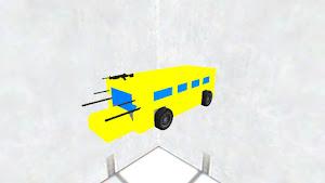 武装した小学校バス